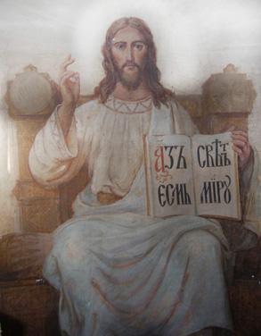 Бесшовный хитон Христа