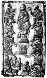 ключи богов и апостолов