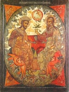 Троица Пресвятая Отец Сын Дух