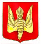 герб старая ладога