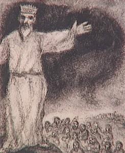 Иуда, Иаков, Павел