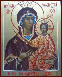 икона богородица прежде рождества и по рождестве дева