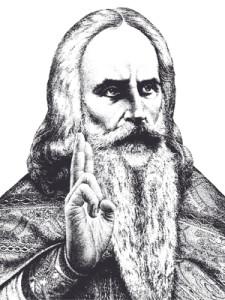 Надпись на иконе Прибавление Ума как пророчество