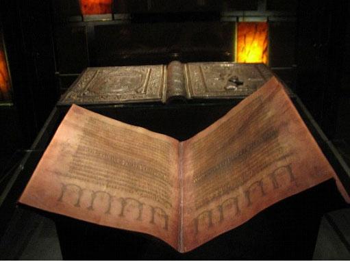 Серебряная Библия гетов. Четвероевангелие. Шестой век.
