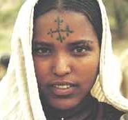 коптский крест эфиоп дев