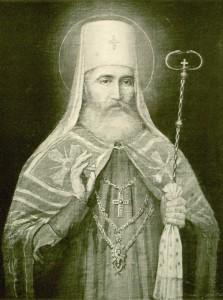 Petar_I_Petrović_Njegoš