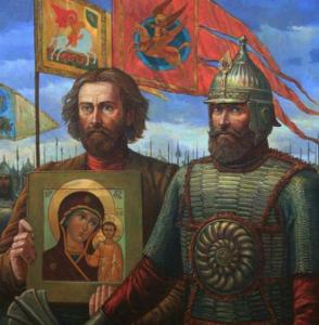 4 ноября 1612 минин пожарский икона богородицы казанская