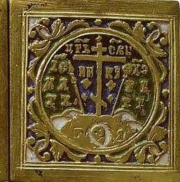 ведизм в устной традиции старообрядцев царь славы деисус 19в поморской древлеправославной церкви