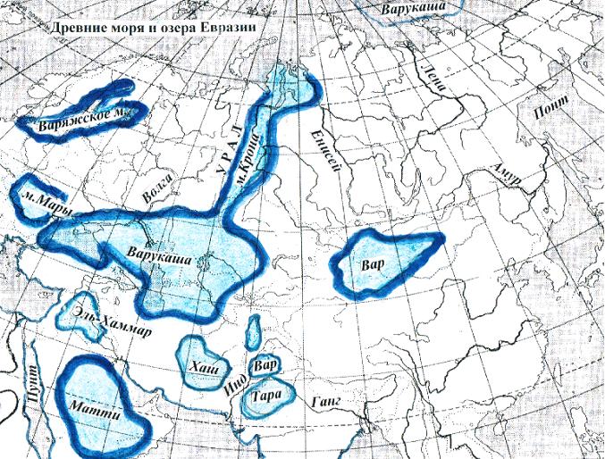 Древние моря Европы и Азии