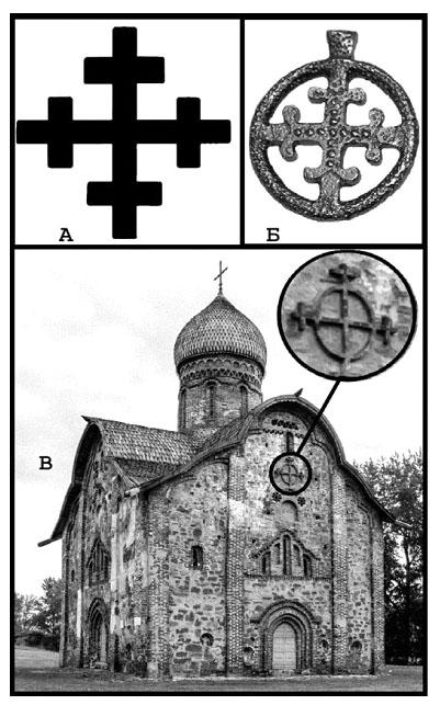 церковь Птера и павла